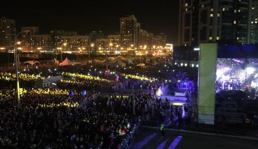 LOBODA и Звери собрали аншлаг: более 30 тысяч человек пришли на День города в Академическом