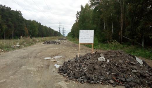 Дорогу по Вонсовского выровняют и расширят на пожертвования жильцов