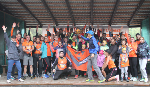 Спортивный клуб «Akadem» выиграл командный зачёт Осеннего трейла на Калиновке