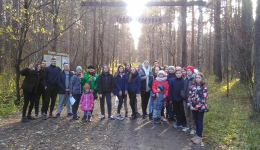Специалисты Общества охраны природы организовали экологическую экскурсию для учеников школы № 16