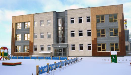 Работы завершены: началась выдача путёвок в детский сад № 119 на проспекте Академика Сахарова