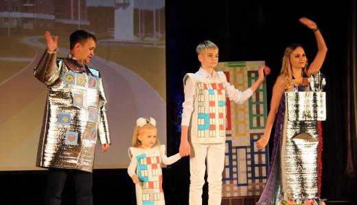 Баталовы из Академического стали второй лучшей семьей в городе