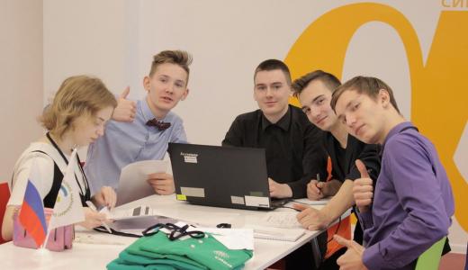 Школьники из Академического попали в число лучших юных управленцев страны
