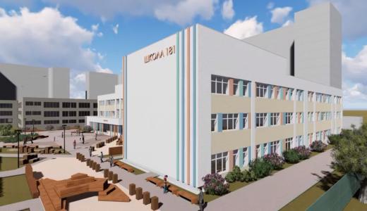 Новый стадион и просторные холлы: видео и подробности проекта нового корпуса школы № 181