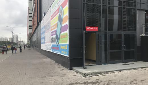 ТРЦ «Академический» открыл вход со стороны улицы Краснолесья