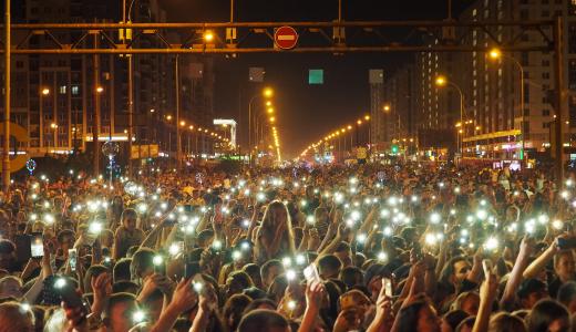 30 тысяч пели под «Незабудку»: в Академическом отметили День города