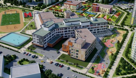 В 10 квартале началось строительство школы на 1100 мест