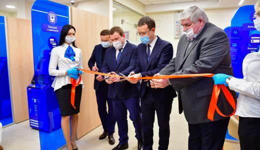 Отделение банка ВТБ открылось в Академическом