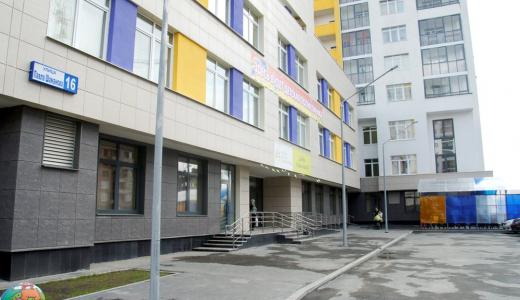 Первая детская поликлиника в Академическом приглашает на работу