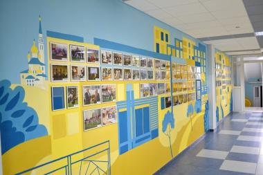 Концепция внутреннего пространства современной школы