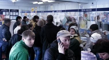 Почта России может приобрести помещение под отделение в Академическом