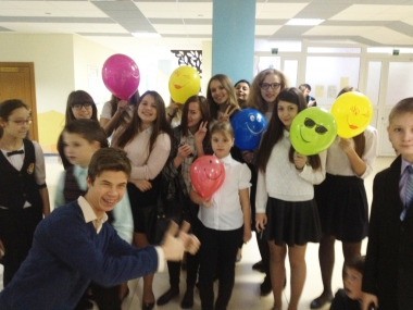 В школе № 16 прошли мероприятия ко Дню толерантности