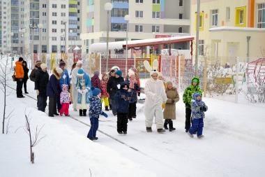 В Академическом прошёл первый день «Новогоднего квеста»