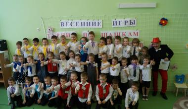 В районе определились победители турнира по шашкам среди дошколят