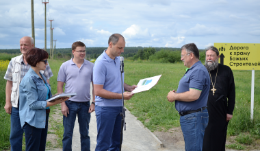 Правительство области наградило Виктора Киселёва