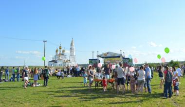 Жители района отметили День семьи, любви и верности