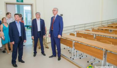 Администрация провела техническую приёмку школы № 23