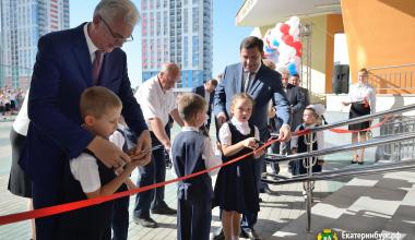 Школа № 23 официально открыта