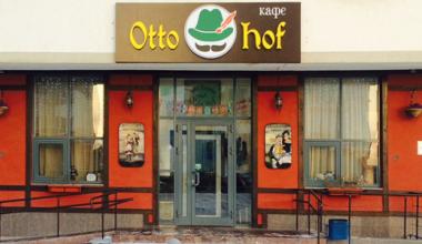 В Академическом открылось кафе альпийской кухни «Otto hof»