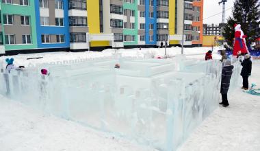 В первом квартале открылся ледовый городок