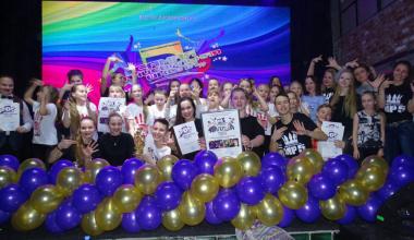 Коллектив школы № 16 победил на региональном этапе конкурса «Самая танцевальная школа»