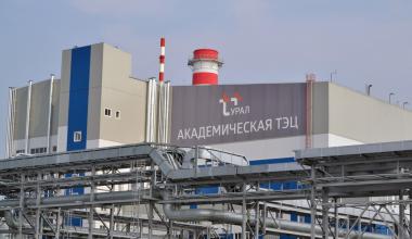 Руководитель ТЭЦ «Академическая» рассказал о кадровой политике предприятия
