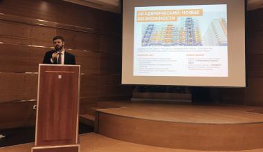 «РСГ-Академическое» начнёт продавать квартиры на этапе строительства