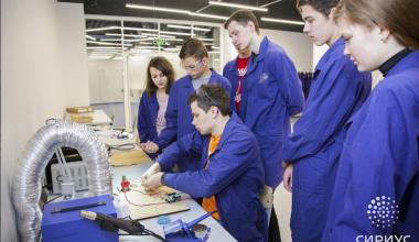 Успешные школьники из Академического вновь посетили «Сириус»