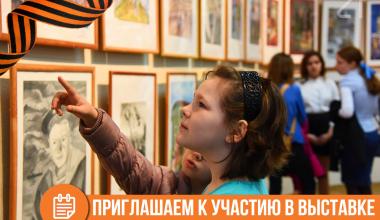 Новости ТРЦ «Академический»: новые магазины, выставка и весеннее детское супер-шоу