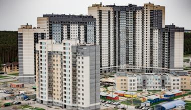 Семь домов Академического попали рейтинг самых многоквартирных домов Екатеринбурга