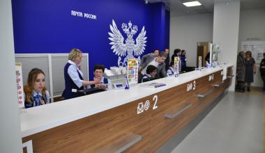 На проспекте Академика Сахарова открылась «Почта будущего»