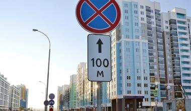 Сразу на трёх улицах района запретят остановку с июня