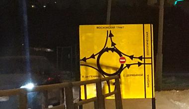 Проезд по участку кольца Объездной перекроют на новогодние каникулы из-за прокладки ливнёвки