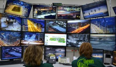 Отчёт о работе системы безопасности за январь