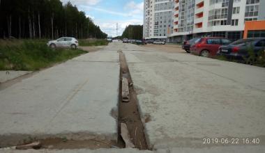 ТОС собирает деньги на ремонт дороги по улице Чкалова