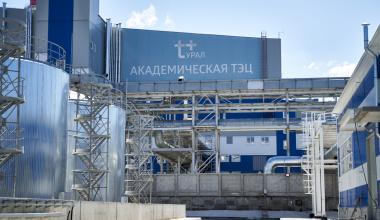 В районе три дня не будет горячей воды из-за работ на ТЭЦ «Академическая»