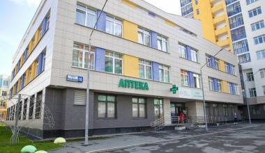 Первая детская поликлиника сообщила о всплеске COVID-19 в Академическом