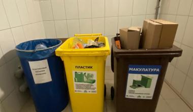 Академический включился в проект по раздельному сбору мусора