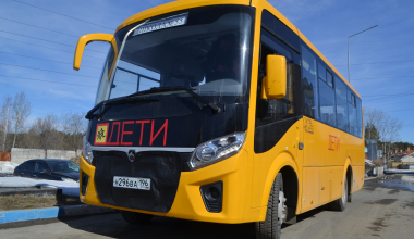 Как за границей: детей из Академического будут возить в школу на специальном автобусе