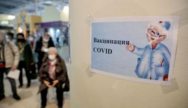 Вакцину от COVID-19 можно поставить в ТЦ «Академический»
