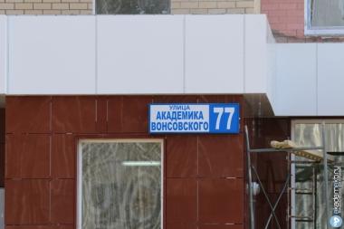 Второй дом АСК получил милицейский адрес