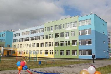 Набор в классы школы № 16