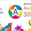 вк_академ_2
