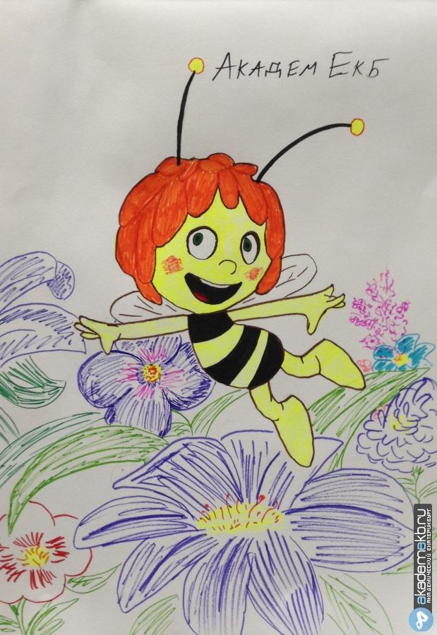 bee 5 Нарисуй пчелу конкурсанты