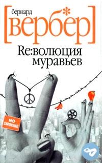 myppc.ru-1243491130_3 Загрузки