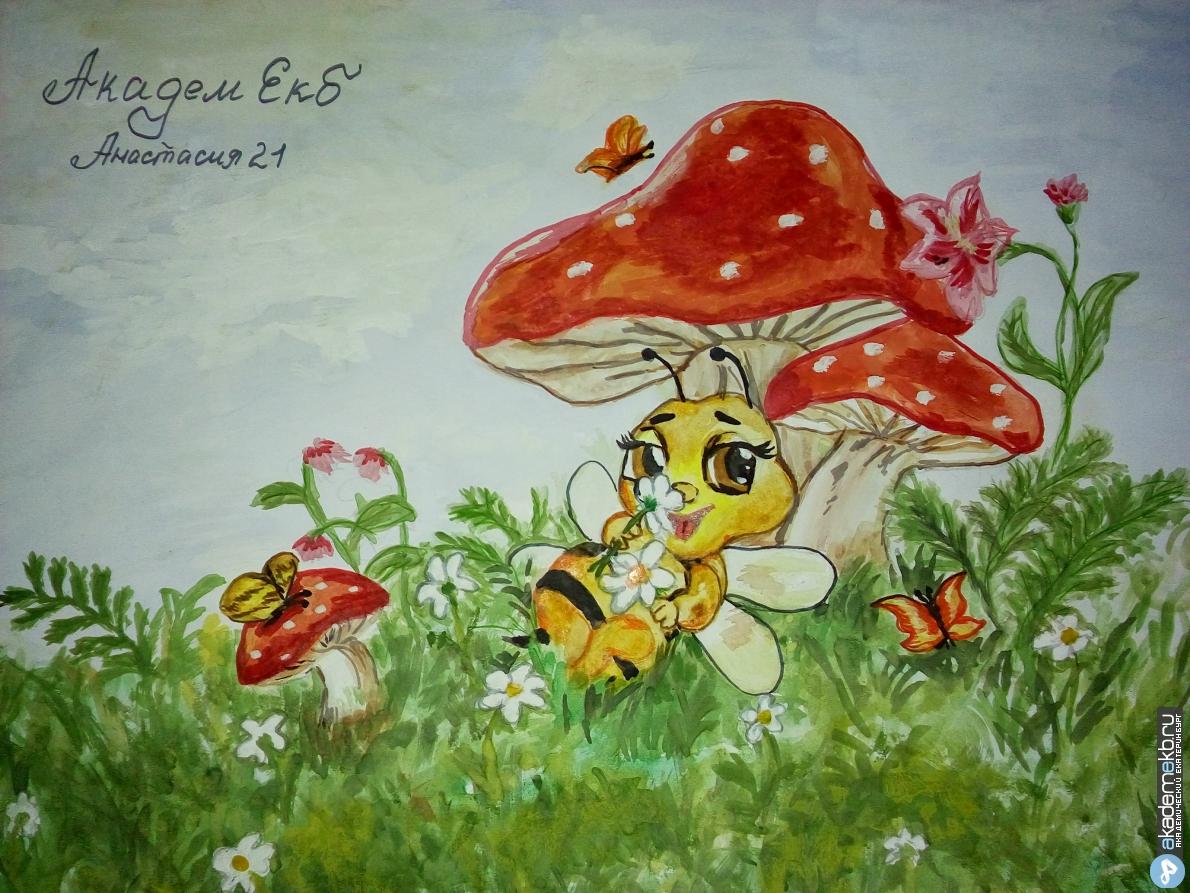 BEE 6 Нарисуй пчелу конкурсанты