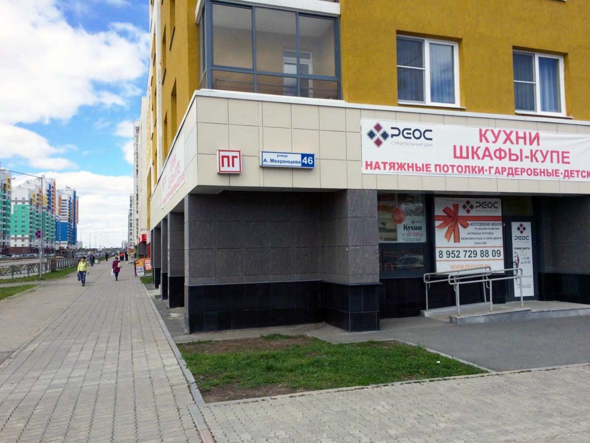 Мебельная фабрика «РЕОС» дарит подарки при покупке мебели в ноябре