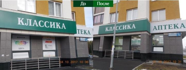Квартальный Ленинского района отчитался о работе в Академическом, проделанной в октябре