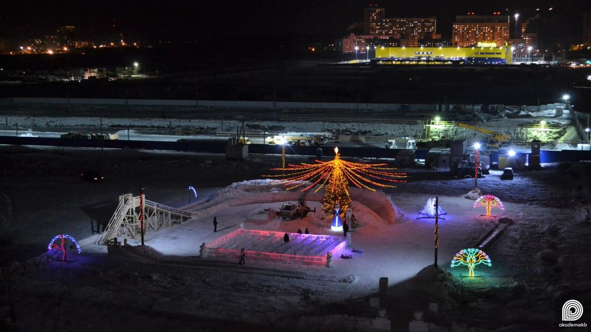 Тестируем ледовый городок в Академическом накануне праздников