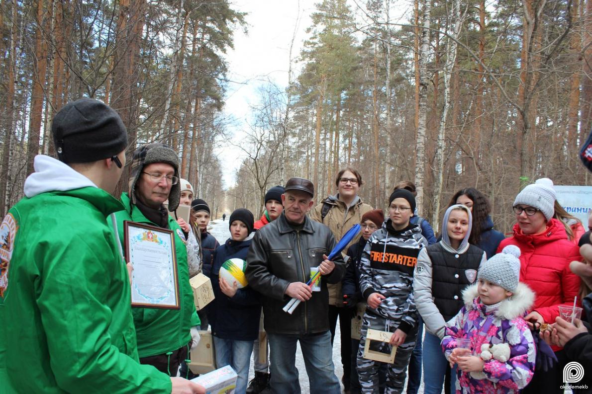 Субботник в Юго-Западном лесопарке и подведение итогов конкурса на изготовление скворечников